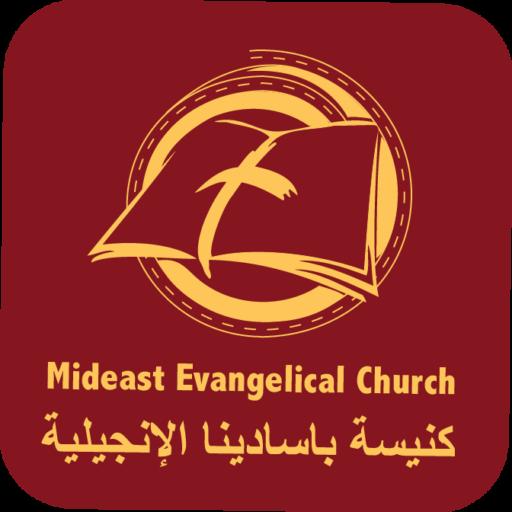 كنيسة باسادينا الإنجيلية | Mideast Evangelical Church